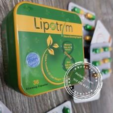 Капсулы для похудения Липотрим Оригинал