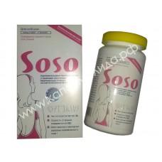 Таблетки для похудения Сосо